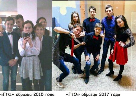 Команда КВН «ГТО»: «До Анапы хотим успеть и на дачный сезон»!)