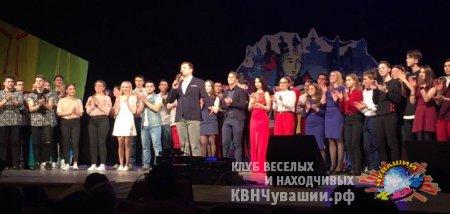 18й Сезон Высшей Студенческой лиги КВН Чувашии объявляется открытым!