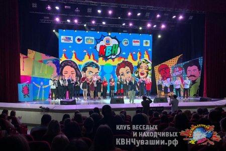 """Гала-Концерт Фестиваля """"КиВиН Чувашии-2019"""". Сезон открыт!"""