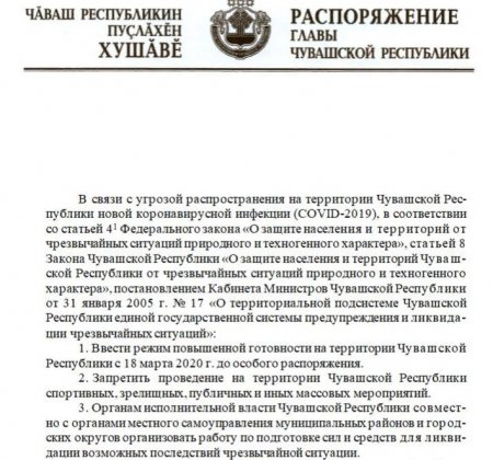 """Перенос игры ОЛ """"СТОЛИЦА"""" с 27 марта!"""